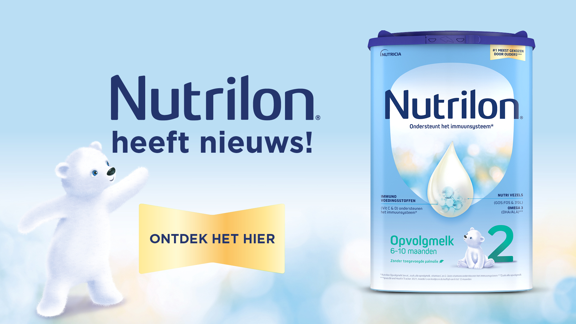 Nutrilon heeft nieuws!